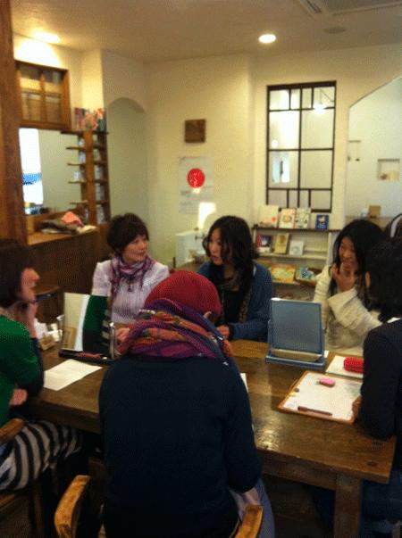 望診法の会3